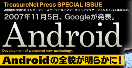 android20080128001.jpg