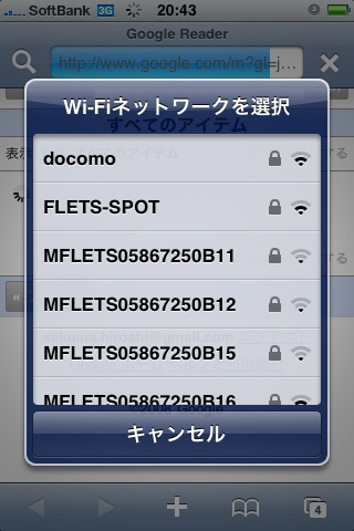 iPhone3gwifi.jpg