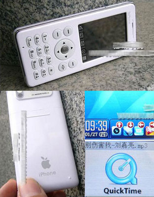 ipod-style-iphone-mobile-ph.jpg