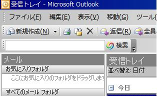 outlook0126001.JPG